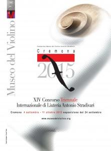 意大利 三年赛Logo